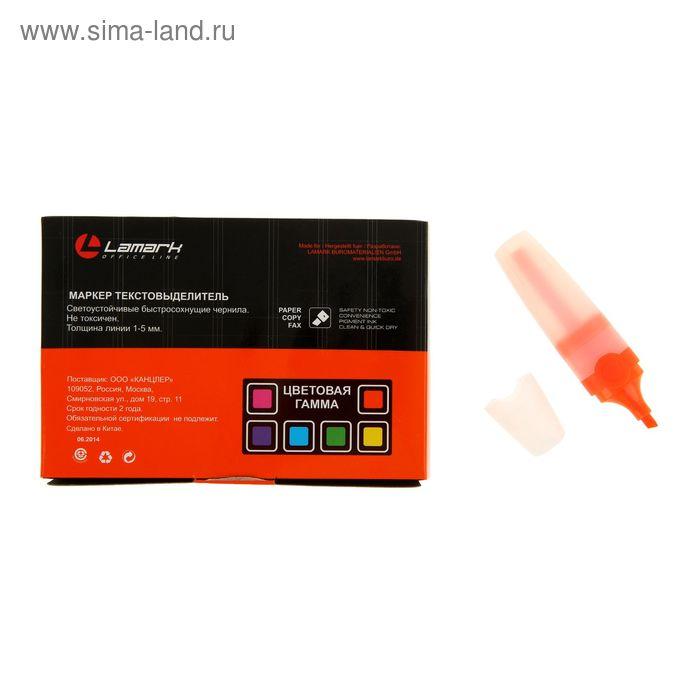 Маркер текстовыделитель 5.0 Lamark оранжевый