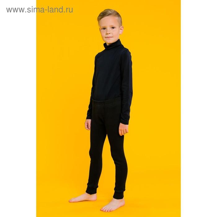 Кальсоны для мальчика, рост 116 см, цвет черный (арт. 729-AZ_Д)
