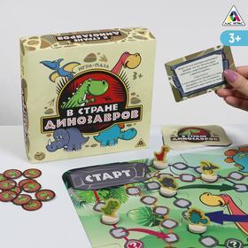 Настольная игра-пазл «В стране динозавров»