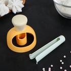 Набор для изготовления пончиков с щипцами «Ваниль», 11×2 см - фото 308033722