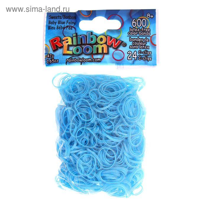 """Резиночки для плетения """"Леденцы"""", голубые с блёстками, набор 600 шт., крепления, 24 шт."""