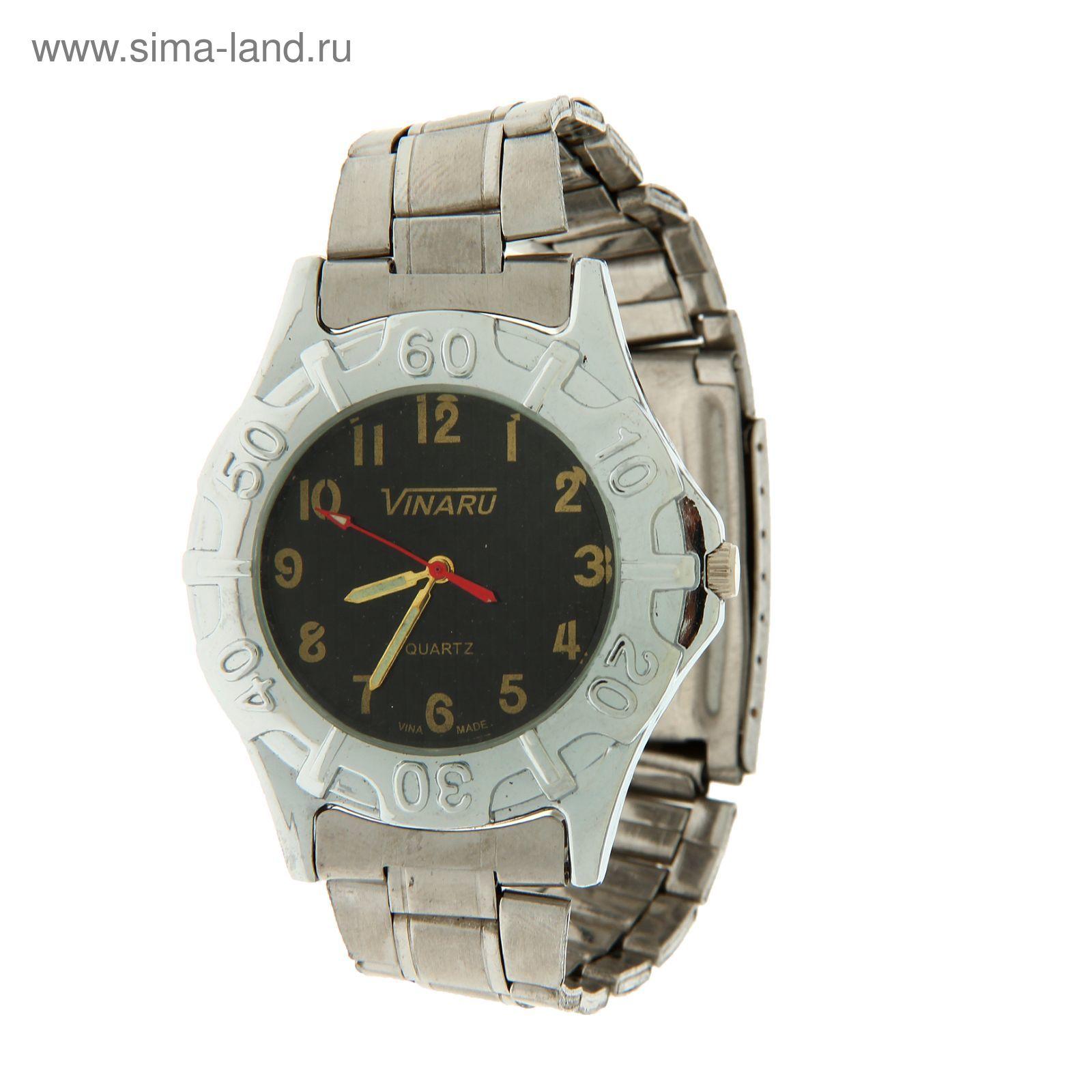 Стрелка часы купить часы полет будильник купить
