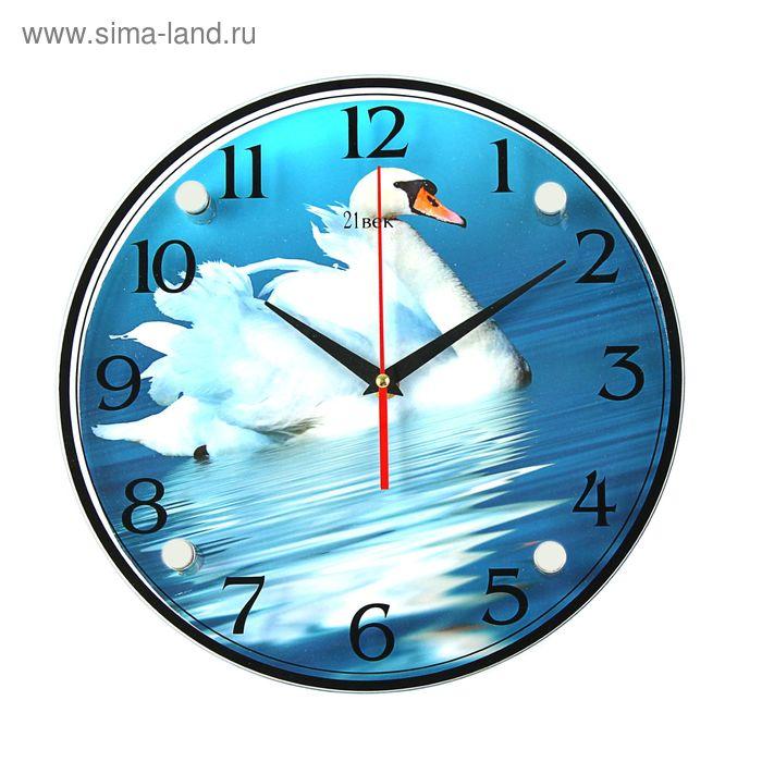 """Часы настенные круглые """"Великолепный лебедь"""", 30х30 см  микс"""