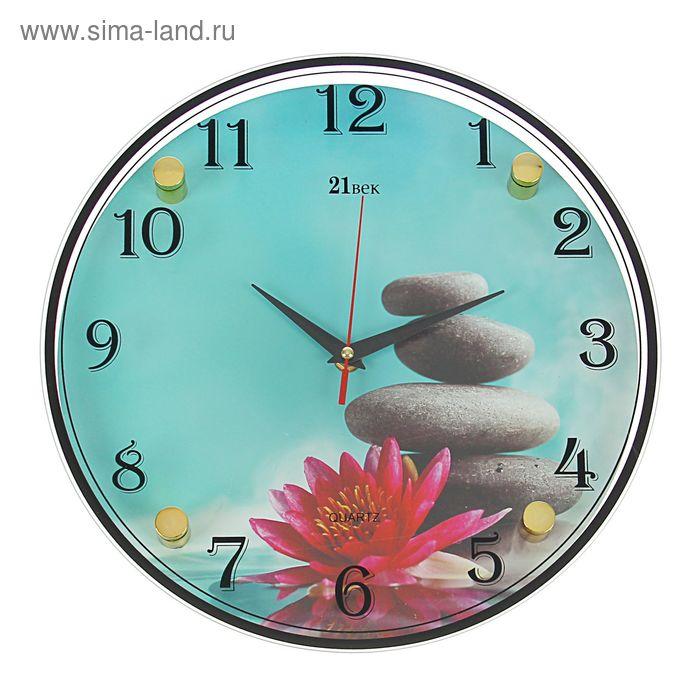 """Часы настенные круглые """"Галька и цветок"""", 30х30 см микс"""