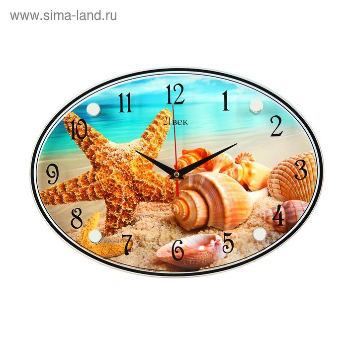 """Часы настенные овальные """"Ракушки"""", 24х34 см  микс"""