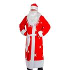 """Карнавальный костюм """"Дед Мороз"""", р-р 56, рост 170-180 см"""