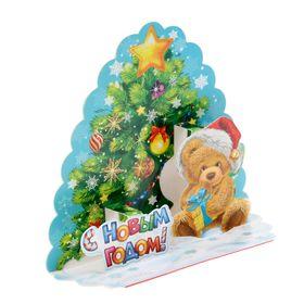 Ёлка-открытка «С Новым годом! Мишка»