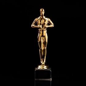 "Статуэтка ""Оскар"", 25 см"