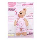 """Набор для создания текстильной игрушки """"Мишка в розовом комбинезоне"""" 29 см"""