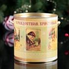 """Подарочная коробка, тубус """"Рождество малая"""" 12х12 см"""