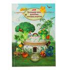 """Книга для записи кулинарных рецептов А5, 80 листов """"Книга волшебных рецептов"""""""