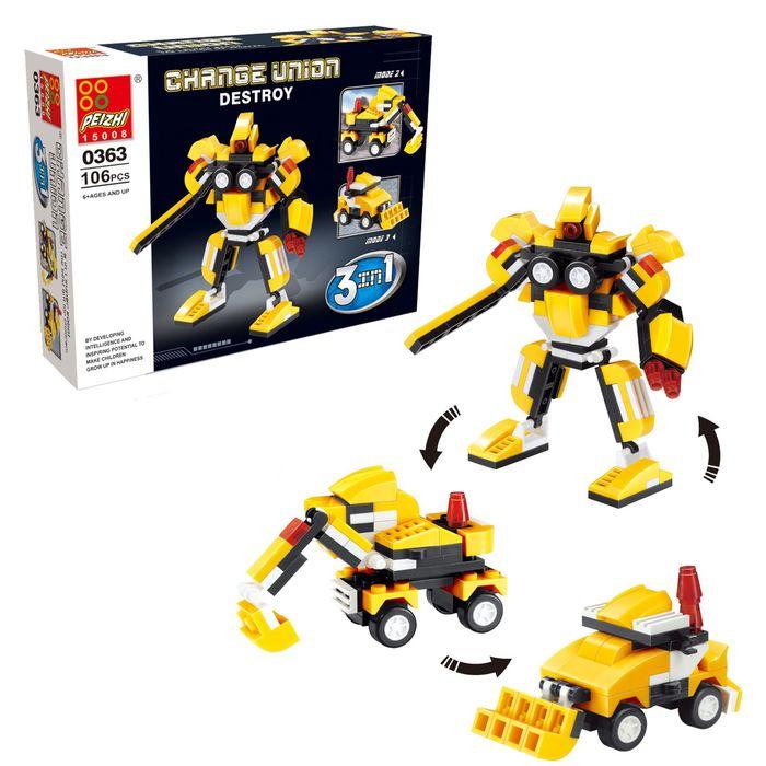 Конструктор «Робот», 106 деталей, 3 варианта сборки