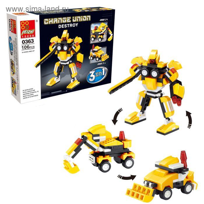 """Конструктор """"Робот"""", 106 деталей, 3 варианта сборки"""