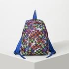 Рюкзак молодёжный, 1 отдел, 1 наружный карман, цветной