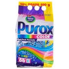 Стиральный порошок для стирки цветного белья  Purox Color 5,5 кг