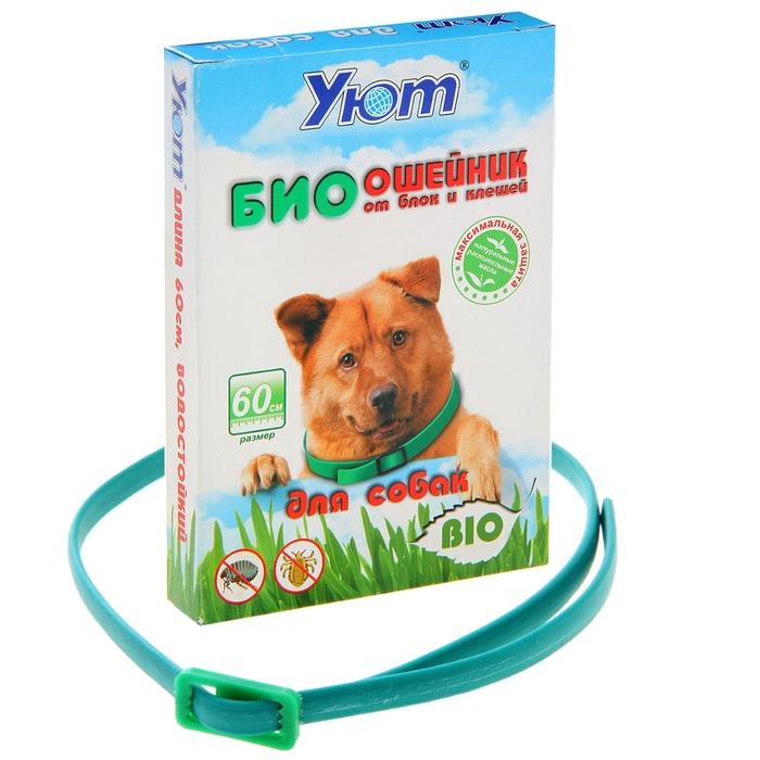 """Био-ошейник для собак """"Уют"""" от блох (длина 60 см)"""