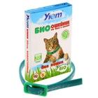 Био-ошейник для кошек