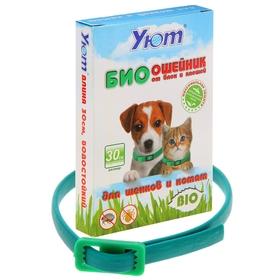 Био-ошейник для котят и щенков 'Уют' от блох (длина 30 см) Ош