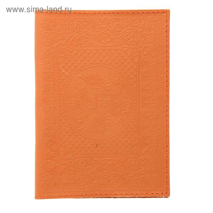 Обложка для паспорта, герб, тёмно-оранжевая