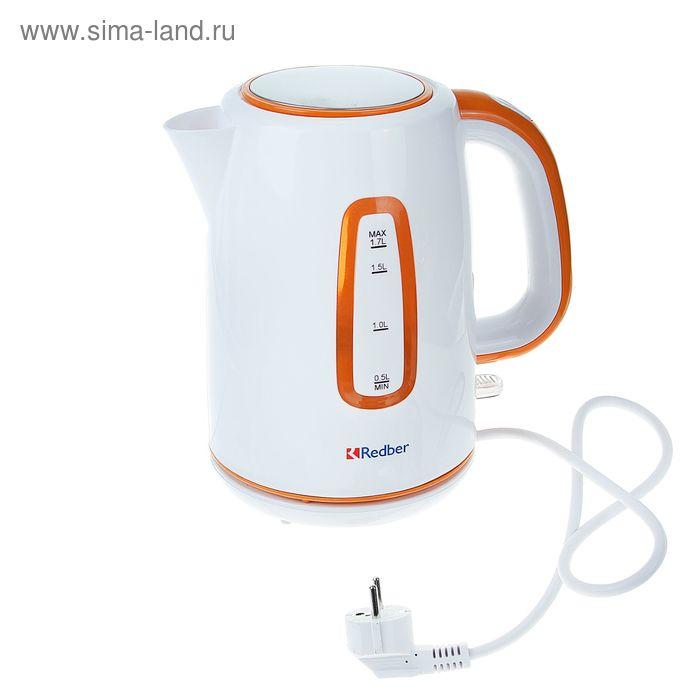 Чайник электрический Redber WK-762, 1.7 л, 1850 Вт, бело-оранжевый