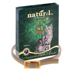 Био-ошейник для кошек NATUREL BIO от блох, клещей, мух, власоедов, вшей и комаров (длина 35 см) Ош