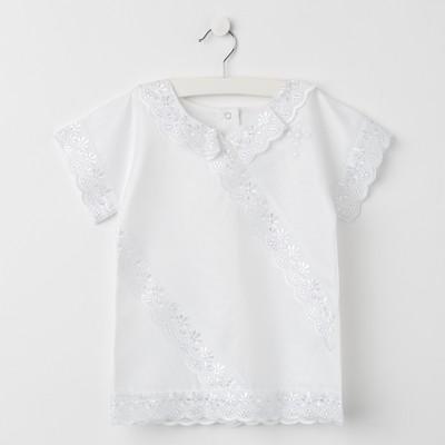 Набор крестильный (рубашка+чепчик) жаккард, рост 62-68 см, цвет белый 2044