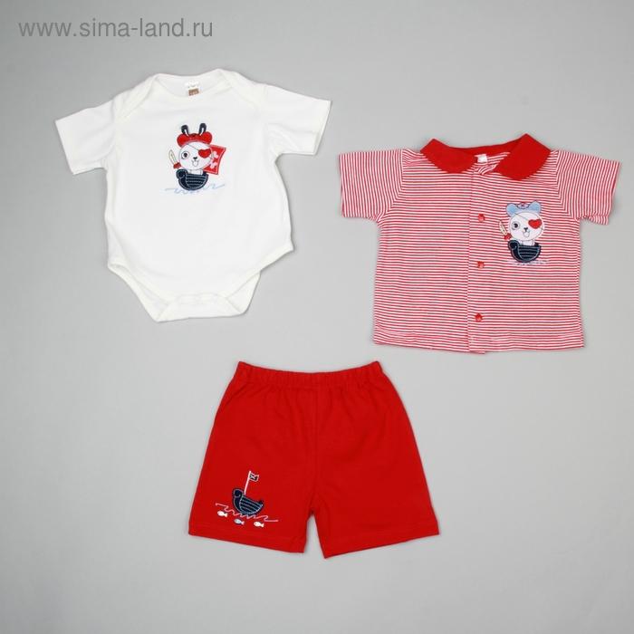 Костюм для мальчика: рубашка,боди,шорты, 6 мес. ( рост 68 см), 100% хлопок А059