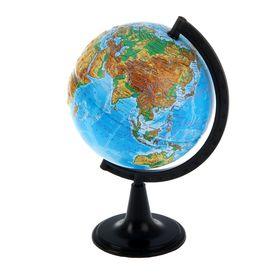 Глобус физический рельефный, диаметр 150 мм