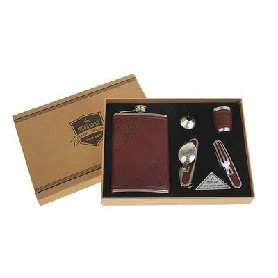 """Подарочный набор 5 в 1 """"Бордо"""": фляжка 270 мл + рюмка, воронка, ложка, вилка"""