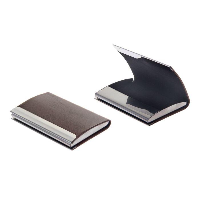 """Подарочный набор 4 в 1 """"Классика"""": фляжка 270 мл + визитница, брелок, ручка"""