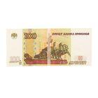 Наклейка 100 рублей