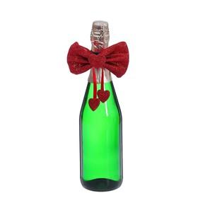 Одежда на бутылку 'Бабочка сердечко', цвета МИКС Ош