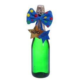 Одежда на бутылку 'Бабочка' со звездой в горох, цвета МИКС Ош
