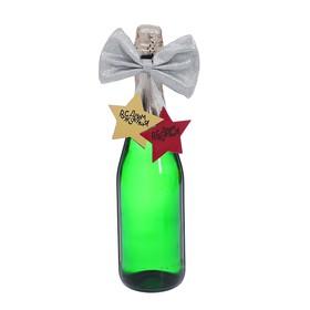 Одежда на бутылку 'Бабочка' со звездой, цвета МИКС Ош