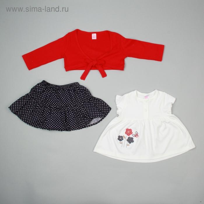 Костюм для девочки G331: болеро, футболка,юбка, МИКС, 12 мес, (рост 80 см), 100%хлопок