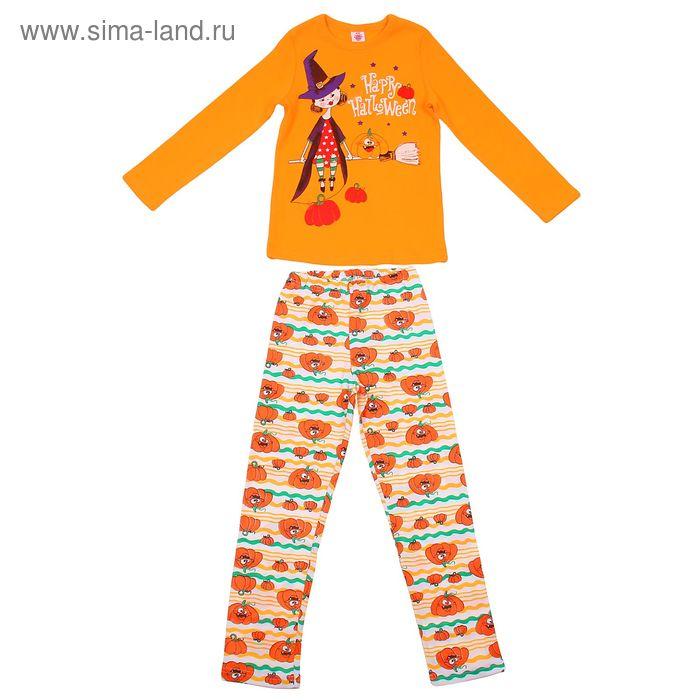 """Пижама для девочки """"Хэллоуин"""", рост 128 см (68), цвет оранжевый Р217418"""