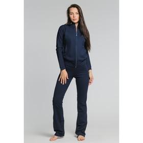 Костюм женский (куртка, брюки) М-529-05 синий, р-р 42