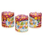 "A set of candle ""happy birthday!"" cake, 3 PCs."