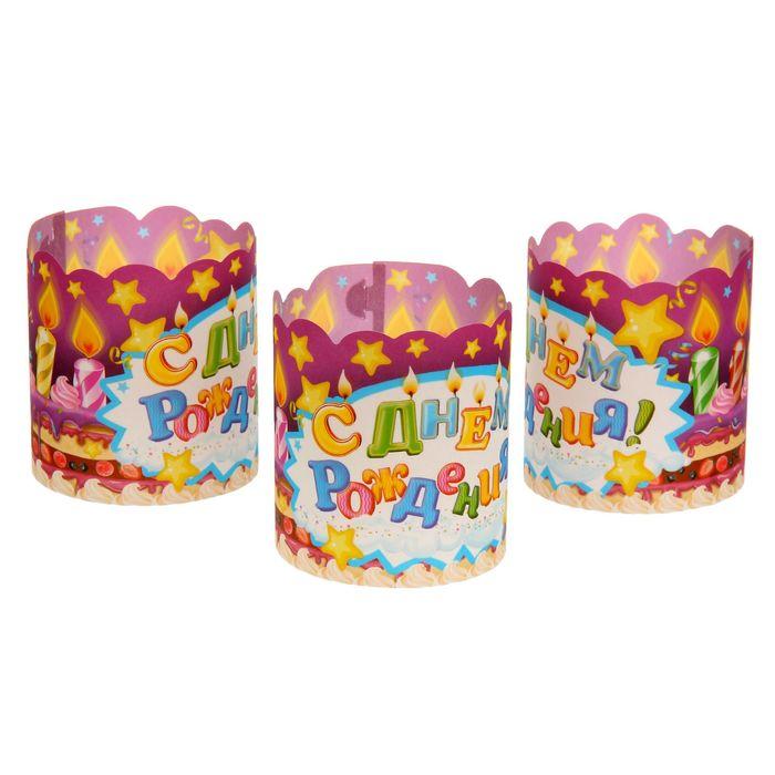 """Набор подсвечников """"С днем рождения!"""" тортик, 3 шт."""