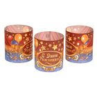 "A set of candle ""happy birthday!"", 3 PCs."