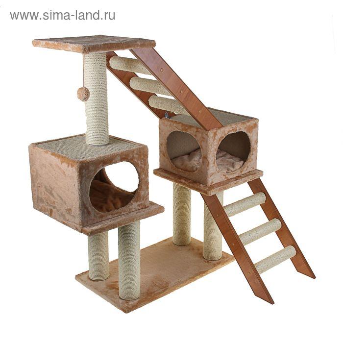 Игровой комплекс с 2 домиками, 2 лесенками и игрушкой, 70х39х111 см, микс цветов