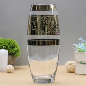 """43966/ГН01 ваза """"Флора"""" с гравировкой и напылением """"Версаче"""" d-7,5х10х26"""