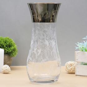 """43737/ГН01 ваза """"Флора"""" с гравировкой и напылением """"вдохновение"""" h-25.5см d-11см"""