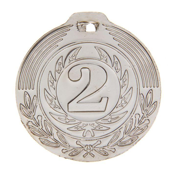 Медаль призовая, 2 место, серебро, d=4 см
