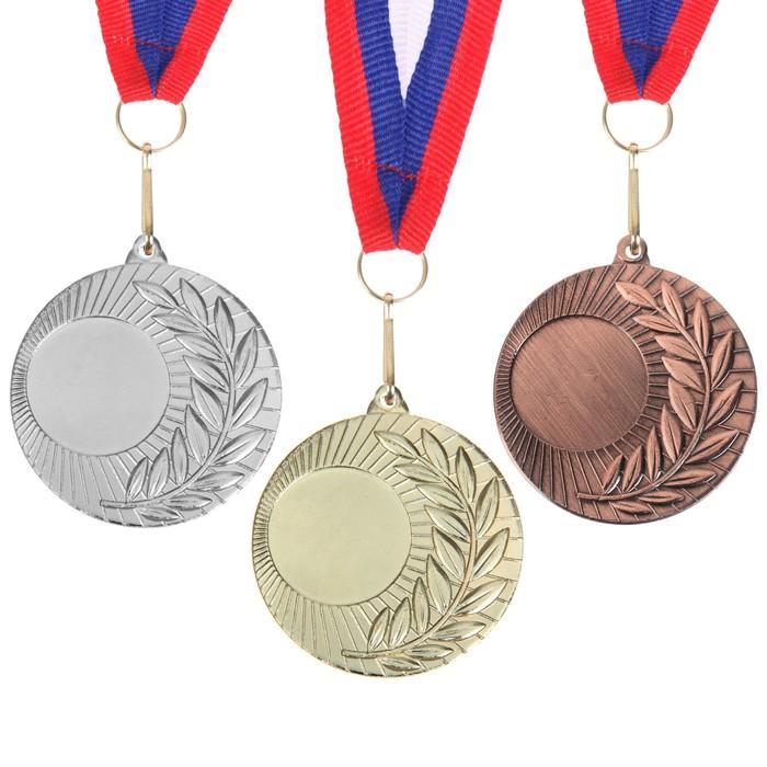 Медаль под нанесение 021, золото