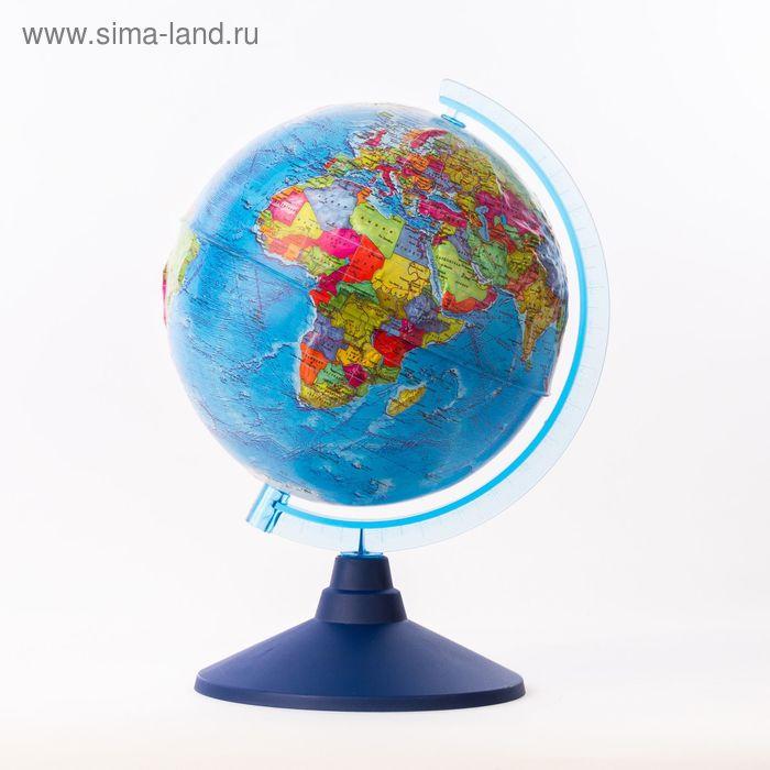 """Глобус политический рельефный диаметр 210мм """"Классик Евро"""""""