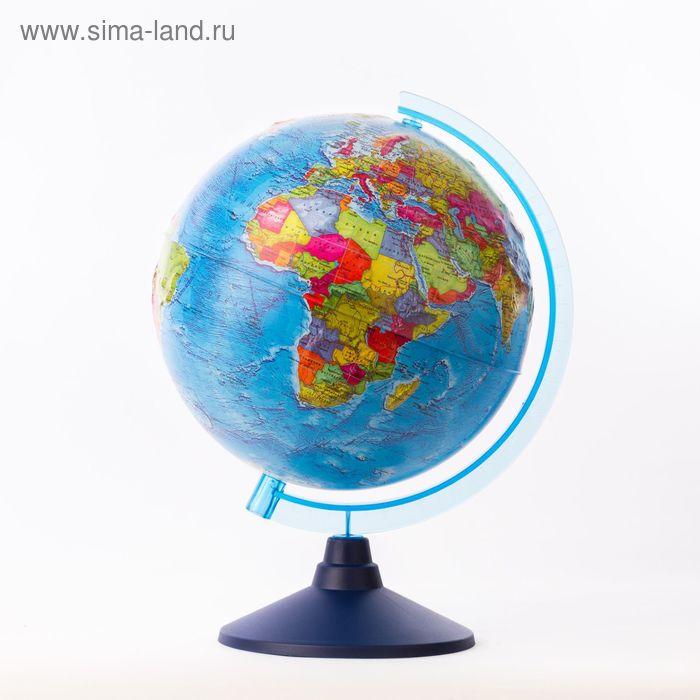 """Глобус политический рельефный диаметр 250мм """"Классик Евро"""""""