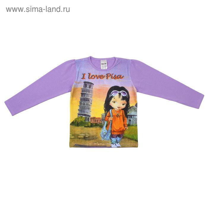 """Джемпер для девочки """"Башня"""", рост 134 см, цвет сирень 777-445"""