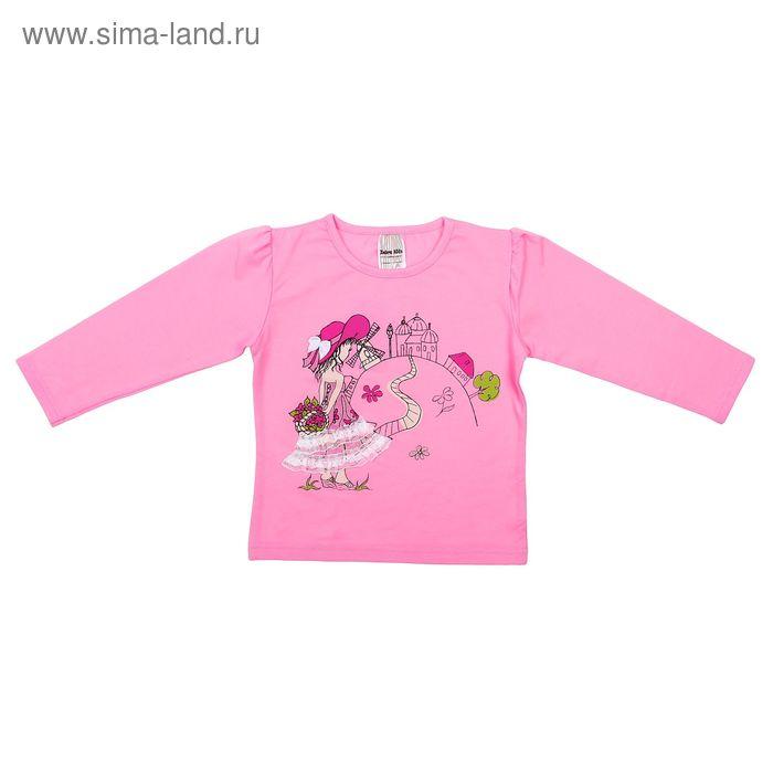 """Джемпер """"Девочка в шляпе"""", рост 116 см, цвет розовый 777-443"""