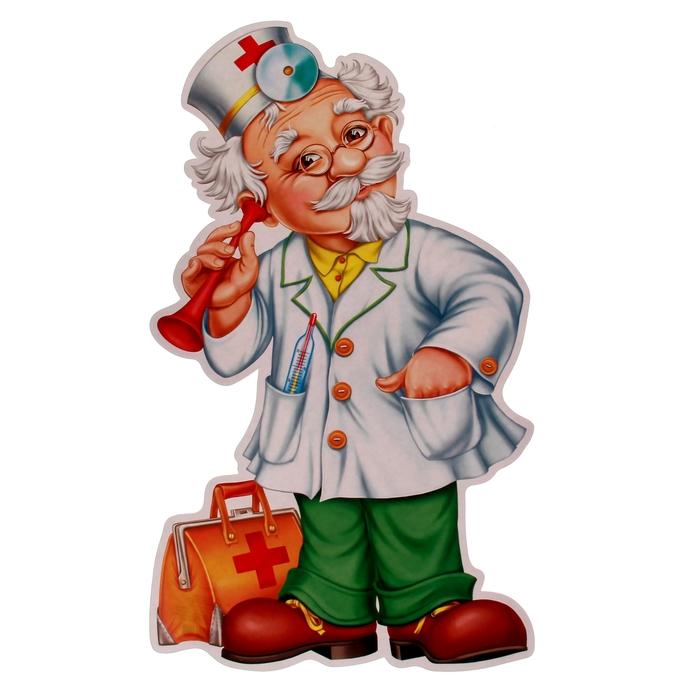 Доктор картинки для детей на прозрачном фоне, новогодние